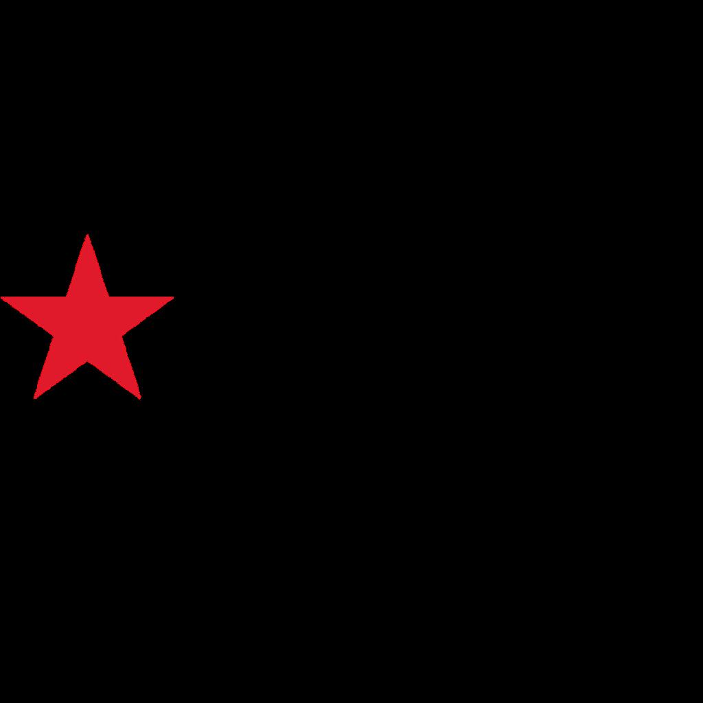 Macy's 2020 logo